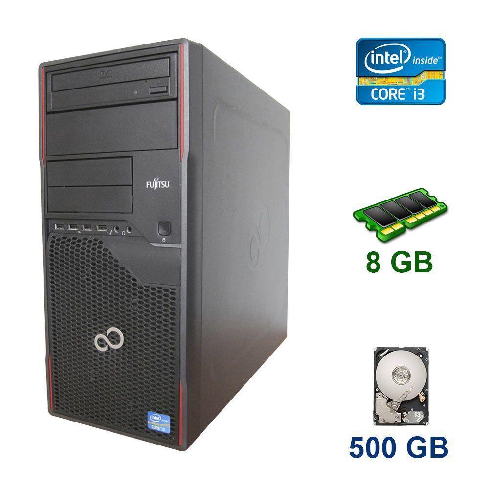 Fujitsu Esprimo P700 E85+ Tower / Intel Core i3-2100 (2 (4) ядра по 3.10 GHz) / 8 GB DDR3 / 500 GB HDD / nVidia GeForce GTX 650, 1 GB GDDR5, 128-bit