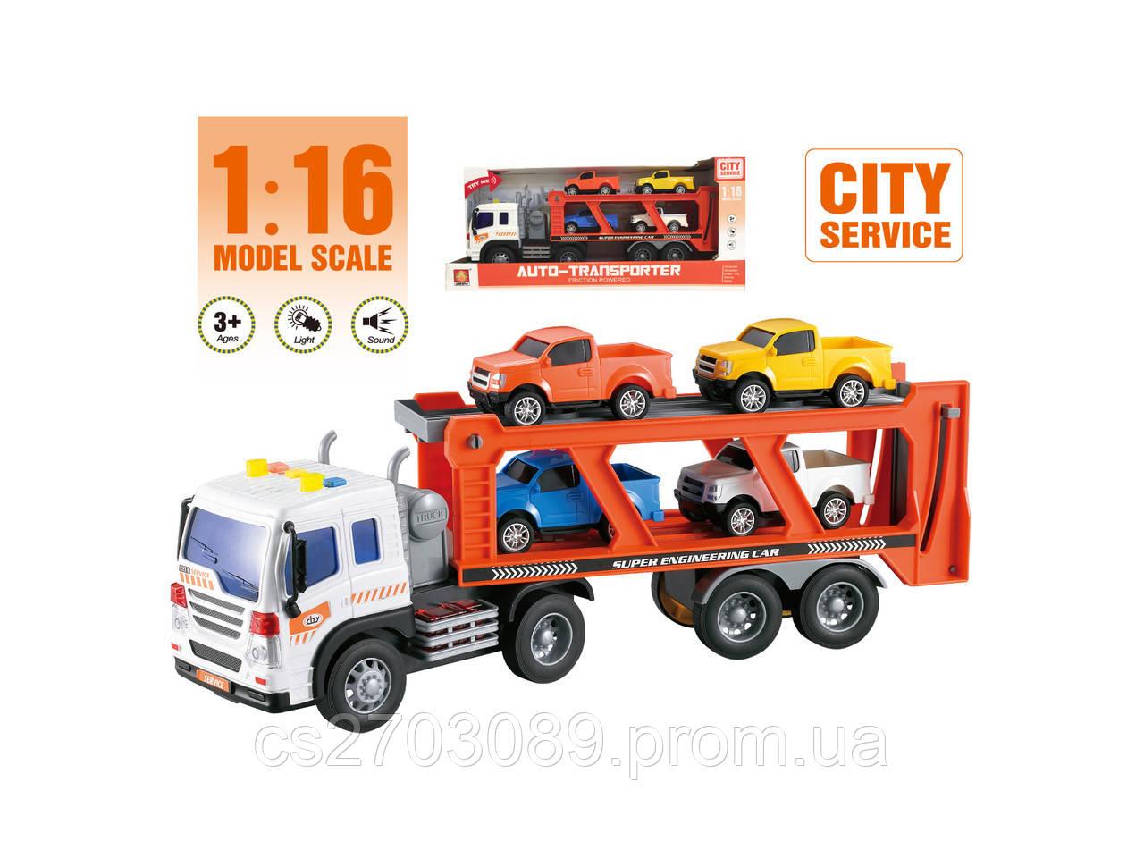 Фрикционная машина грузовик-автовоз, свет, звук