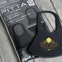 Антибактериальная маска Pitta ОРИГИНАЛ Япония, 3шт. в упаковке