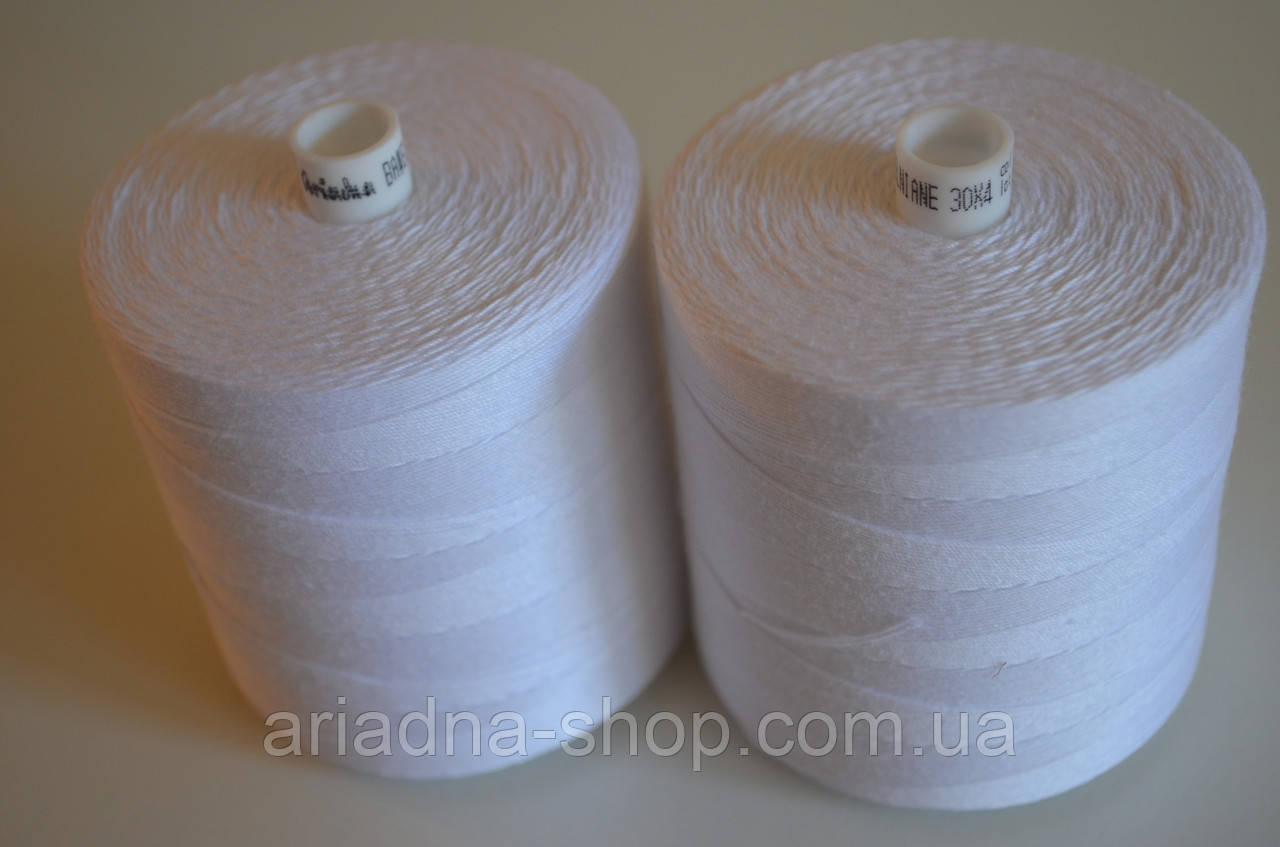 Нитка зі 100% бабовни 30х4 / 1000м Білий(0400)