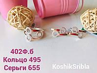 Набор  женский серебряный с золотом кольцо и серьги