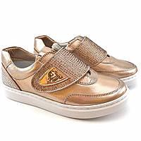 Кроссовки для девочек кожаные пудровые TiflaniТурция р.(31,32,33,34,35,36) 31, 31