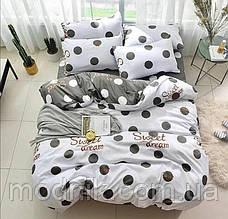 Двоспальне постільна білизна в горошок