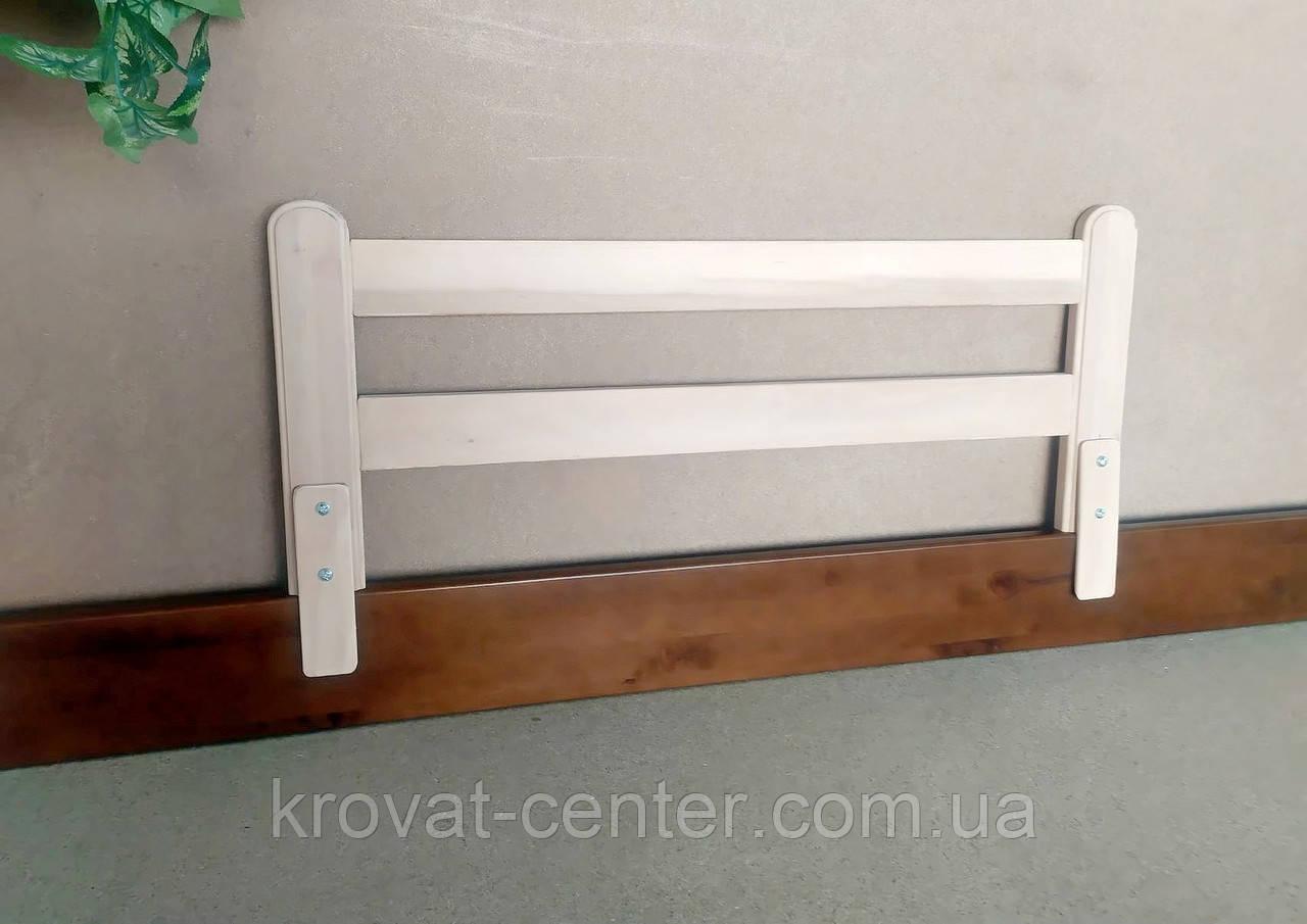 """Дерев'яний захисний бар'єр для дитячого ліжка """"Масу - 2"""" (колір на вибір) 98 див."""