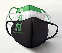 Маска защитная для лица многоразовая тканевая с логотипом
