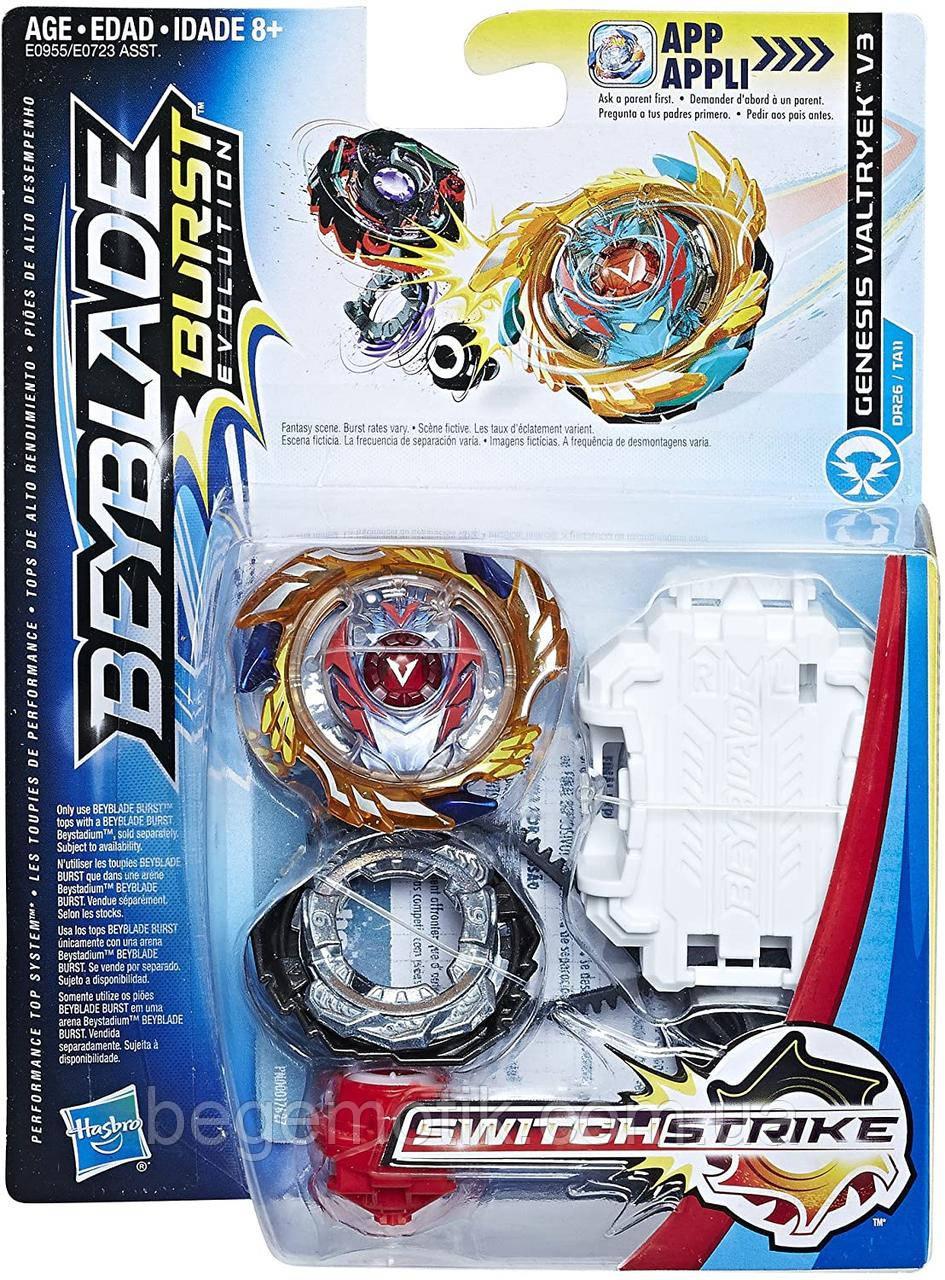 Бейблейд Генезис Волтраек пусковым устройство Hasbro Beyblade Burst Evolution SwitchStrike Genesis Valtryek V3