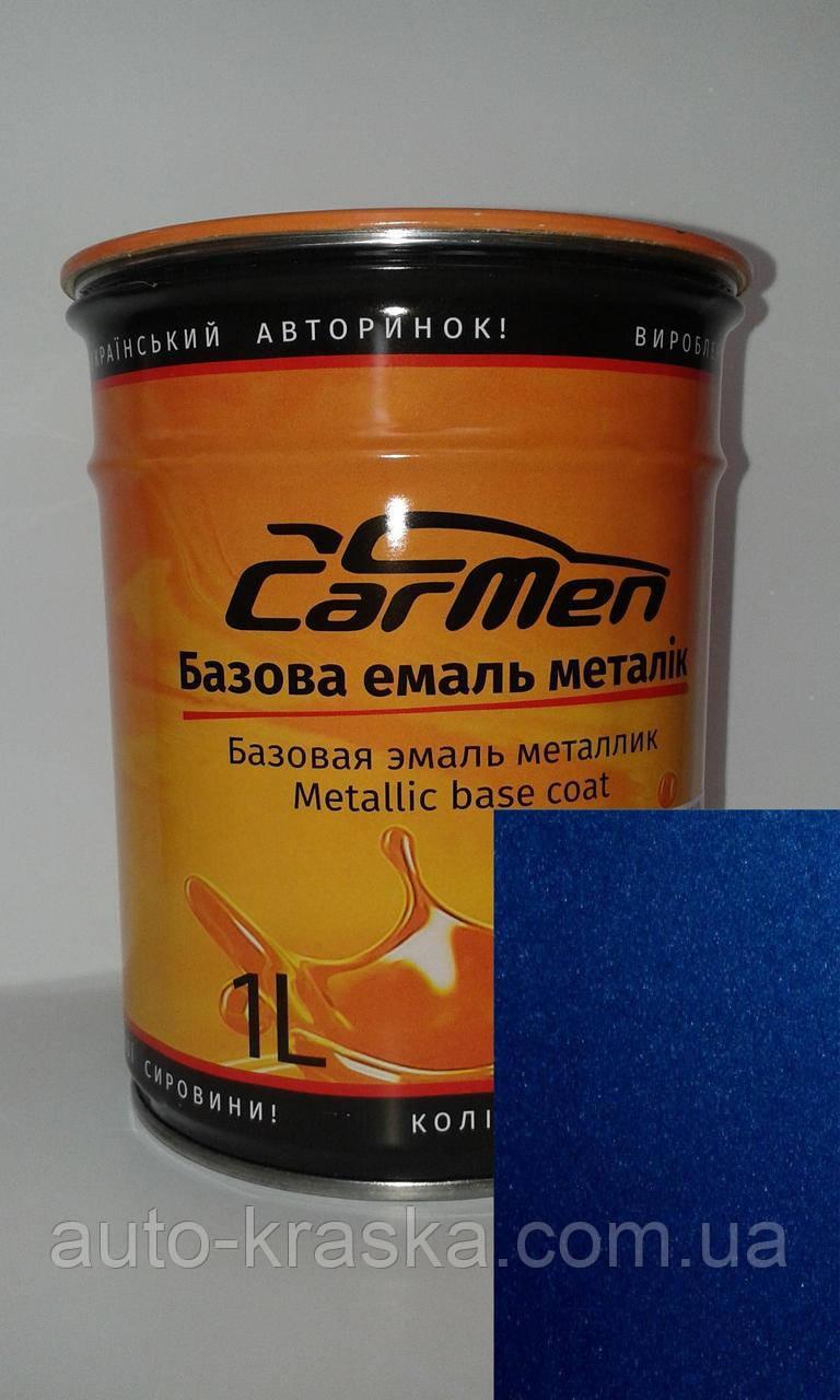 Автокраска CarMen Металлик ZAZ  Синий престиж FE87-520Q 0,1л.