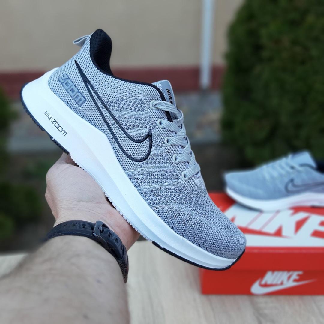 Мужские кроссовки Nike ZOOM (серые) 10073