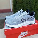 Мужские кроссовки Nike ZOOM (серые) 10073, фото 6