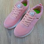 Женские кроссовки Adidas NEO (розовые) 20060, фото 4