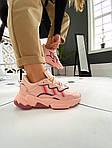 """Женские кожаные кроссовки Adidas Ozweego """"W Ice Pink"""" 9403, фото 4"""