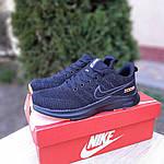 Мужские кроссовки Nike ZOOM (черно-оранжевые) 10070, фото 6