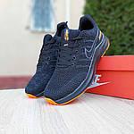 Мужские кроссовки Nike ZOOM (черно-оранжевые) 10070, фото 9