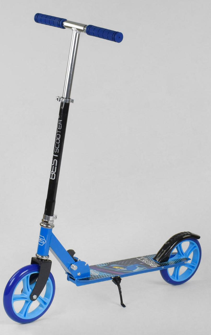 Самокат детский двухколесный Scooter - Синий