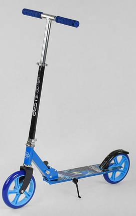 Самокат детский двухколесный Scooter - Синий, фото 2