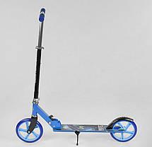 Самокат детский двухколесный Scooter - Синий, фото 3