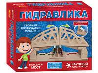 """Гидравлический конструктор """"Разводной мост"""", 75 деталей 15205001Р"""