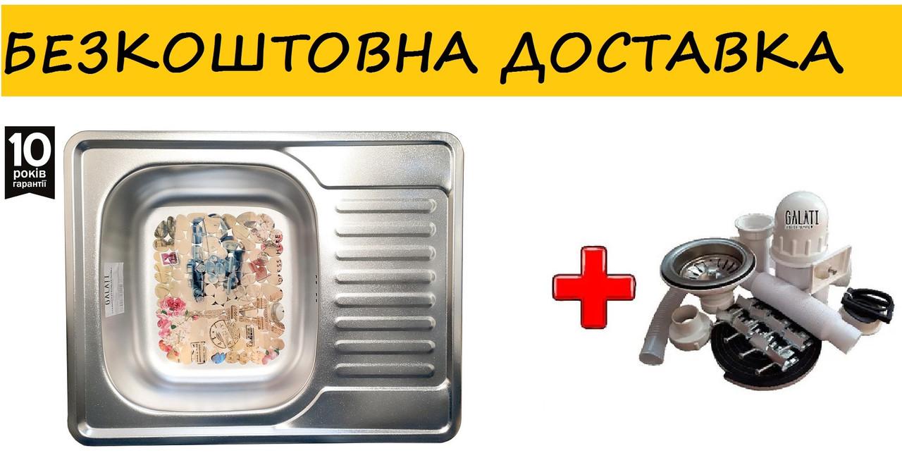 Кухонная мойка GALATI Donka Satin (мойка врезная)