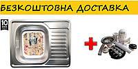 Кухонная мойка GALATI Donka Satin (мойка врезная), фото 1