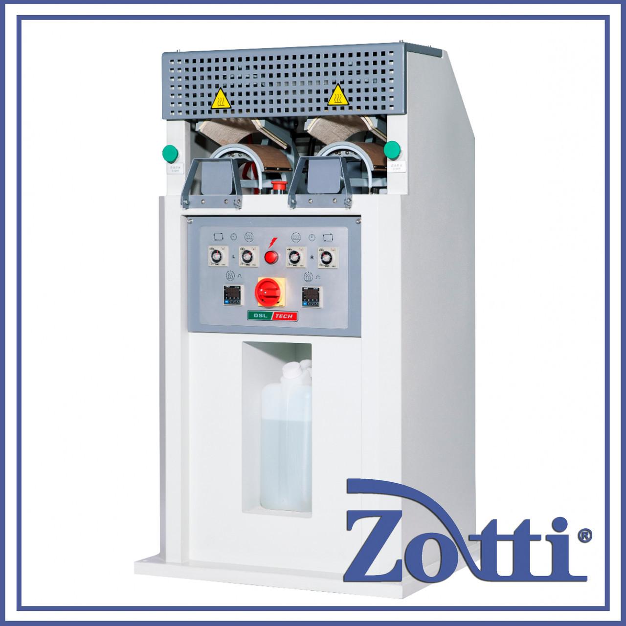 Машина для распарки подноска mod. D218. DSL Tech (Китай)