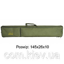 Кофр для удочек 145 см жесткий КВ-2 Acropolis