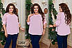Блуза короткий рукав софт гіпюр 50-52 54-56 58-60, фото 2