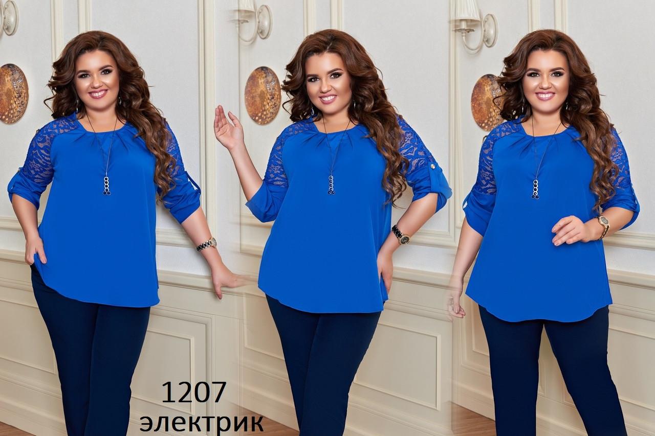 Блуза короткий рукав софт гіпюр 50-52 54-56 58-60
