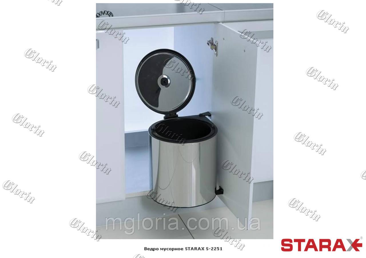 Ведро для кухни  Starax хром S-2251