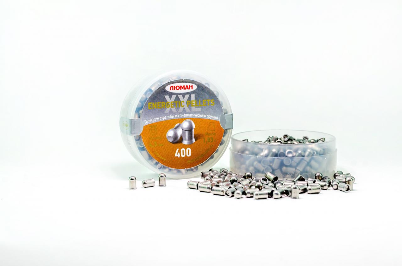 Свинцеві кулі Люман Energetic Pellets XXL, 1,03 г