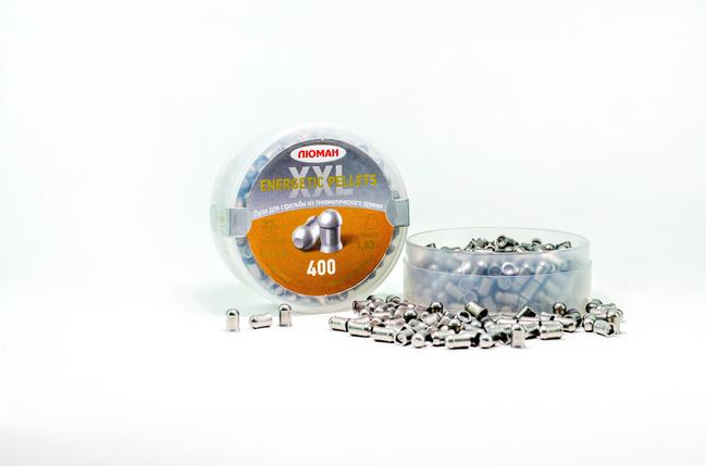 Свинцеві кулі Люман Energetic Pellets XXL, 1,03 г, фото 2