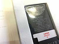 Аккумуляторная батарея для iPhone 7.Кат.Extra.1960 mA
