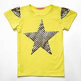 Летняя футболка для девочки Shining star, белая, желтая, фото 2