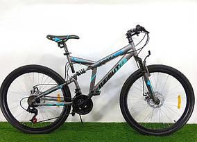 """Велосипед гірський двопідвісний Dinamic 26"""", рама 18,5"""", FRD GREY"""