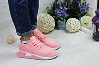 Кроссовки Adidas Equipment adv 91-17, розовые