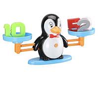 Математические весы балансир Пингвин, фото 1