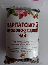 Карпатский плодово-ягодный чай