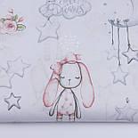 """Лоскут ткани """"Большие кролики с шариком-сердечком"""" серо-розовые на белом №2620, фото 2"""