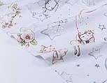 """Лоскут ткани """"Большие кролики с шариком-сердечком"""" серо-розовые на белом №2620, фото 3"""