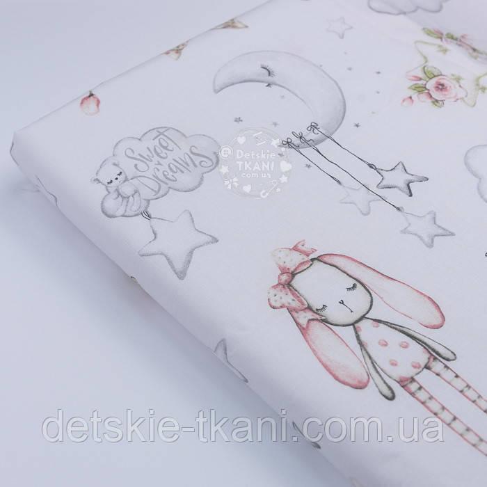 """Лоскут ткани """"Большие кролики с шариком-сердечком"""" серо-розовые на белом №2620"""