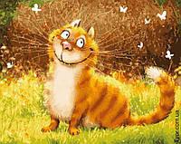 Картина по номерам Улыбка кота