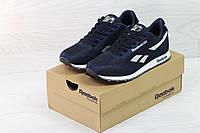 Мужские кроссовки Reebok синие с белым
