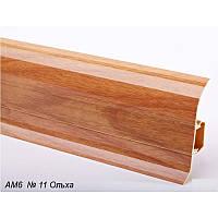 Плинтус пластиковый Plint AM6 11 Ольха Глянцевый, с мягкими краями, скабель каналом, блестящий