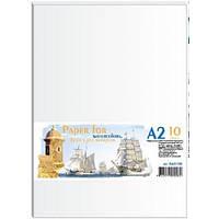 Папір акварельний А2 10 аркушів в пакеті (200г/м2) ПА2110Е