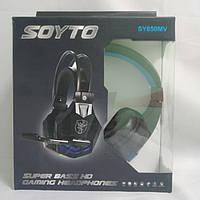 Игровые проводные наушники SOYTO SY850MV с микрофоном Чёрные с Синим