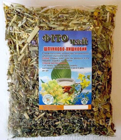 Травяной Желудочно-кишечный сбор