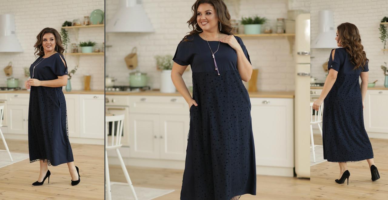 Платье большого размера длинное комбинированное синее