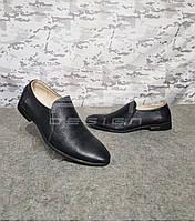 Туфли мужские кожа синие