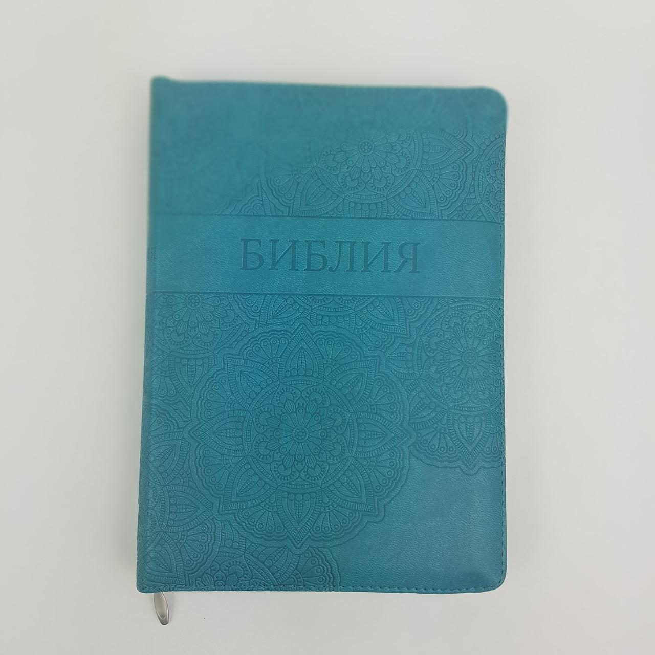 Библия каноническая: кожзам, молния, серебристый обрез, метки, размер 15х20 см