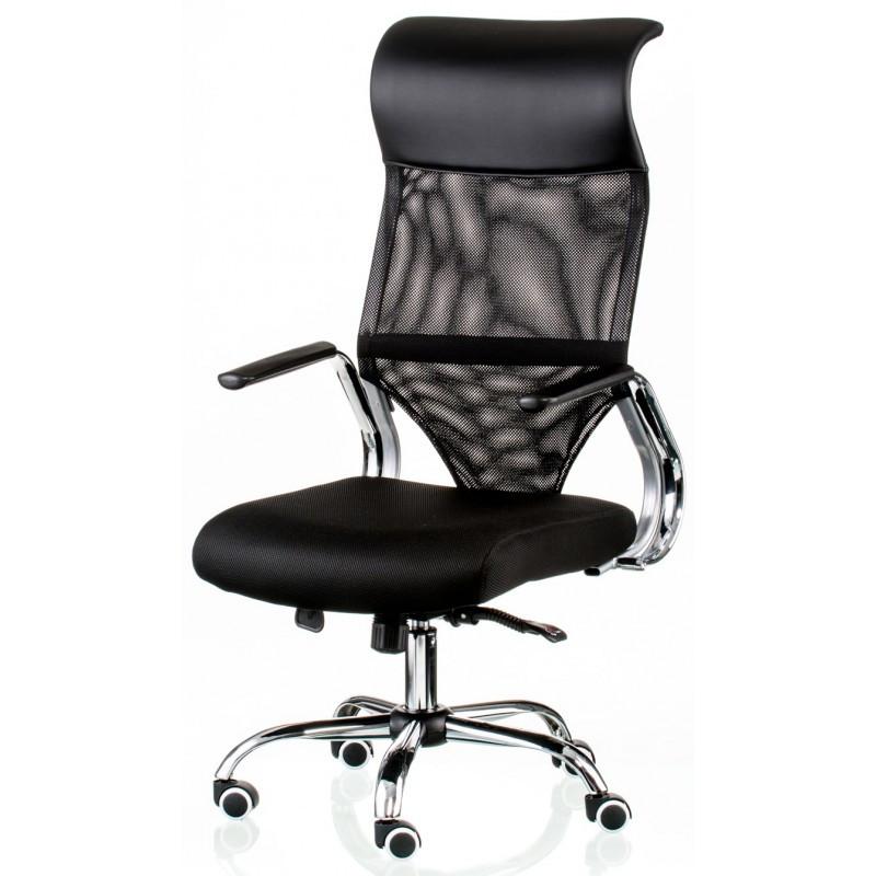 Крісло офісне Special4You Supreme 2 black (E4992)