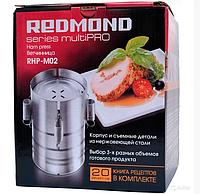 Ветчинница, пресс для ветчины, пресс для мяса, форма для ветчины, Redmond Series Multipro
